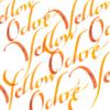 tinta-para-caligrafia-winsor-newton-30ml-yellow-ochre-